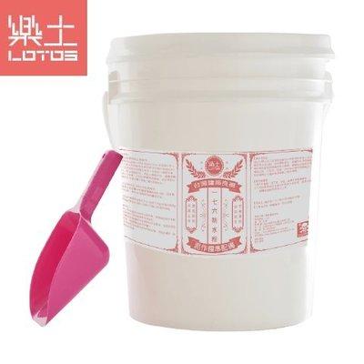 【樂土 LOTOS】【水泥砂漿防水添加劑】一七六樂土多效能防水粉12公斤