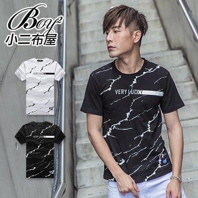 BOY2小二布屋-T恤 潮流印象VER...