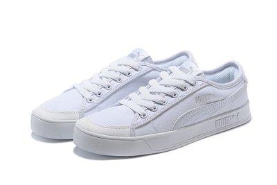 D-BOX  Puma Smash V2 Vulc CV 帆布運動 板鞋 復古 全白