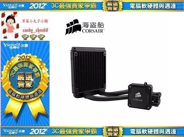 【35年連鎖老店】CORSAIR H60 CPU水冷散熱器有發票/可全家/5年保固