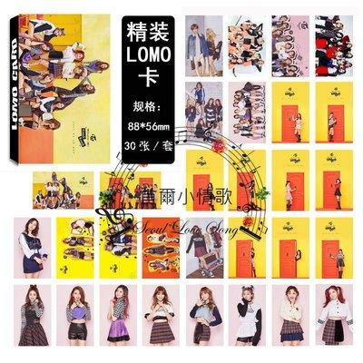 【首爾小情歌】TWICE 團體款#03 LOMO 30張卡片 周子瑜 小卡組