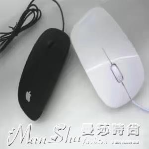 【全館免運】有線滑鼠蘋果筆記本電腦滑鼠有線無聲靜音薄光電辦公臺式機男女生通用白色 【奇妙城】