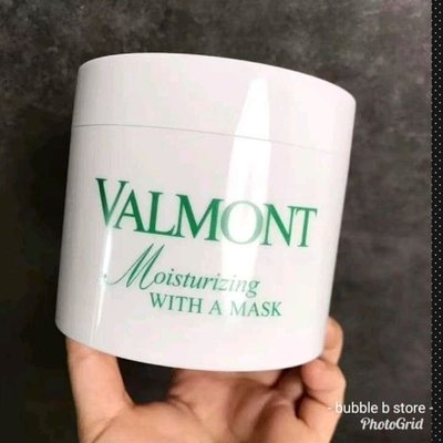 Valmont moisturizing with a mask 水凝保濕面膜 200ml salon size