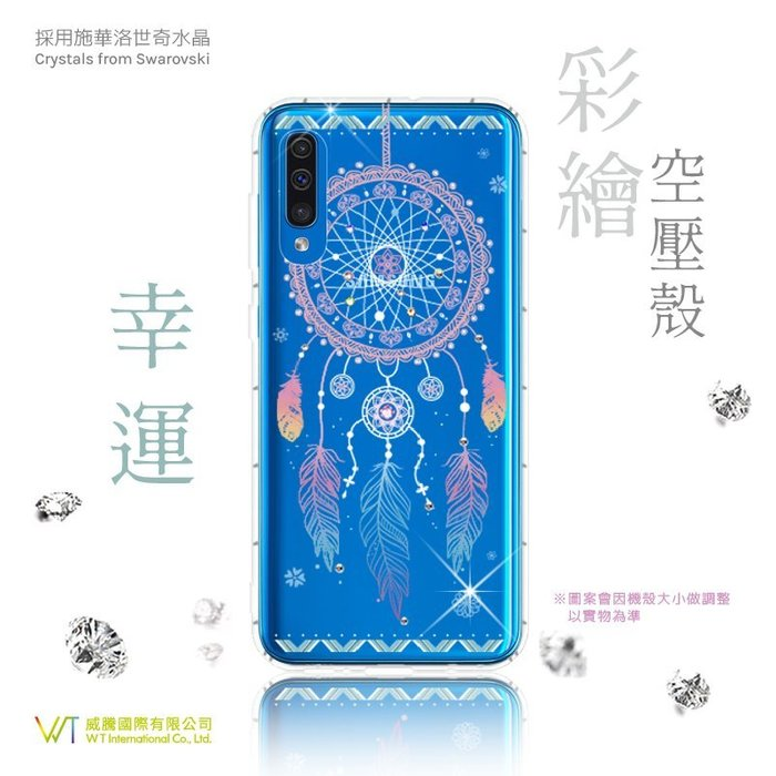 【WT 威騰國際】Samsung Galaxy A50_『幸運』施華洛世奇水晶 彩繪空壓 軟殼 保護殼