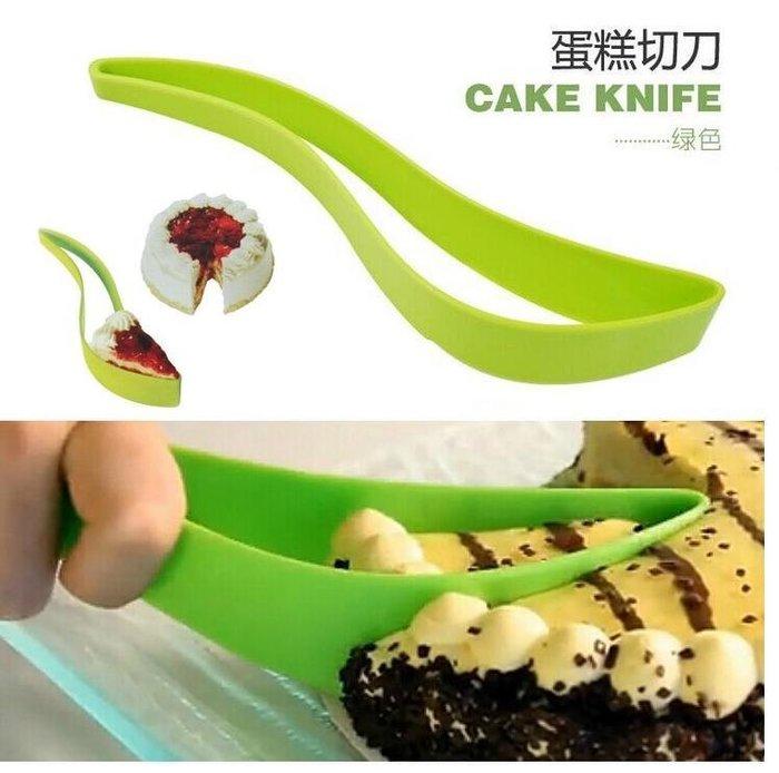 =寵喵百貨= 蛋糕刀 蛋糕分片器 蛋糕切片器 切蛋糕刀 切割刀 蛋糕切刀 一體式 蛋糕分切刀 一體蛋糕切刀