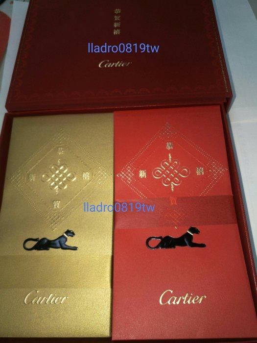 全新(方型硬式禮裝40入)Cartier 卡地亞 紅包袋 黑豹中國結 恭賀新禧珍藏釋出 精品 紅包(另 LV GUCCI