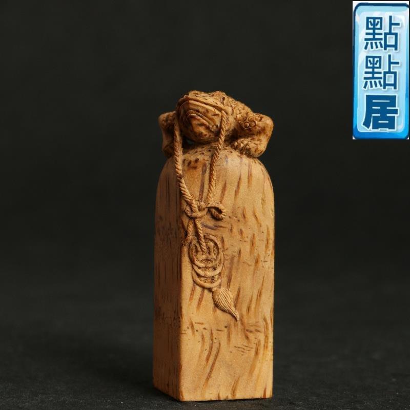 【點點居】手工雕刻老竹根雕刻金蟾圖文房雅器印章把件把玩擺件竹雕竹器文玩收藏竹製品DD011726