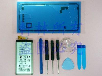 軒林-附發票 全新 BL-T41 電池 適用 LG G8 ThinQ G8+ 送拆機工具 #H034T