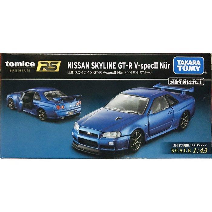 《TOMICA 多美小汽車》PRM RS日產SKYLINE GT-R  V.specⅡ Nur