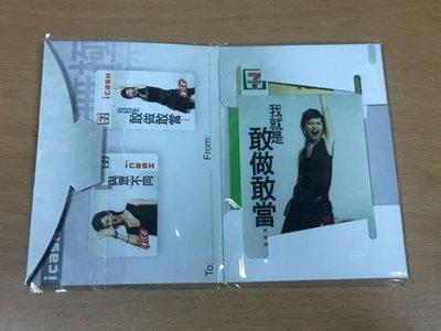 孫燕姿與7 11合作 限量ICASH卡 含有使用說明書&封套 全新絕版