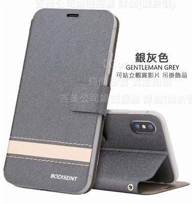 GooMea 特價出清Huawei 華為 榮耀 7A 星沙紋皮套 純色站立插卡吊飾孔手機殼手機套 銀灰 保護殼保護套