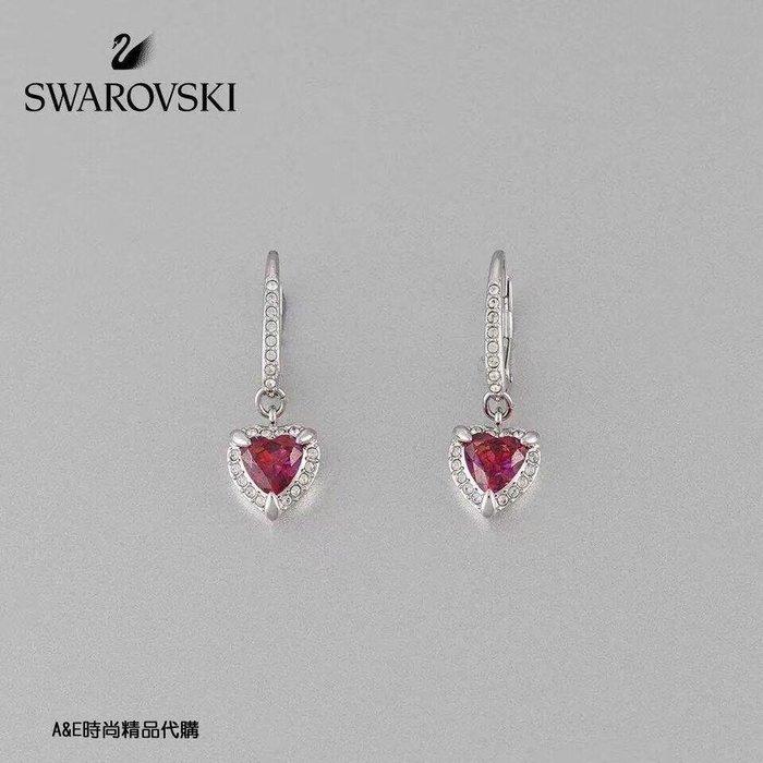 A&E精品代購SWAROVSKI 施華洛世奇 優雅浪漫 俏皮愛心耳飾 耳環 首飾 歐美代購