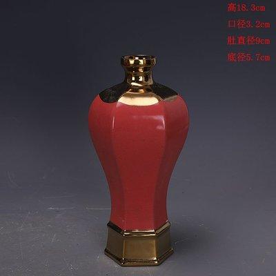 ㊣三顧茅廬㊣   宋代汝窯紅汝釉鎏金描金六方梅瓶出土文物   古瓷古玩古董復古擺件