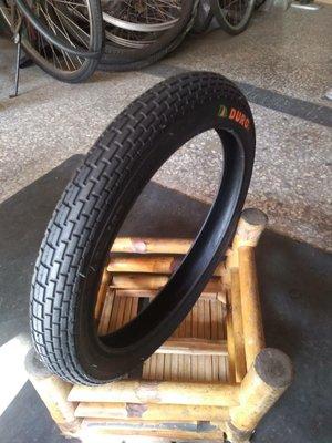 華豐 輪胎 14吋 14x1.75 腳踏車 外胎 台灣生產製造【阿順腳踏車/自行車/單車】