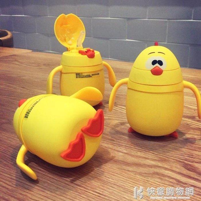 保溫杯兒童水杯家用寶寶喝水杯子帶吸管杯幼兒園嬰兒防摔可愛卡通