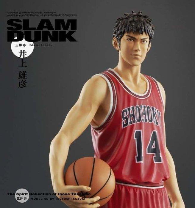 預購 日版【正版】井上雄彥 SLAM DUNK 灌籃高手 Vol.5 三井壽 PVC完成品