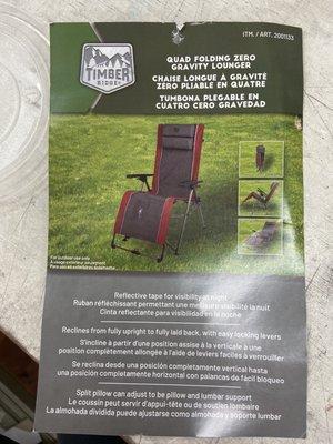 [好樂市東湖總店]TIMBER RIDGE 折疊式戶外休閒躺椅 #2001133