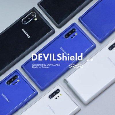 【DEVILCASE】折扣碼 惡魔保護殼Lite 軍規級防摔盾 Sony Xperia1/三星 Note 10+/S20