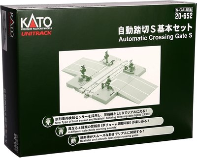 Kato 20-652 N規 自動踏切S基本組