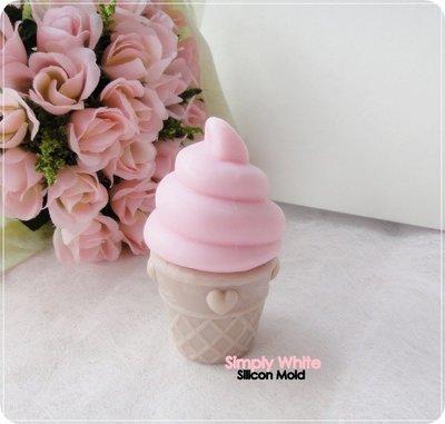 《魔法泡泡Simplywhite》手工皂模/矽膠模/土司模/香皂模/吐司模- D10008 霜淇淋