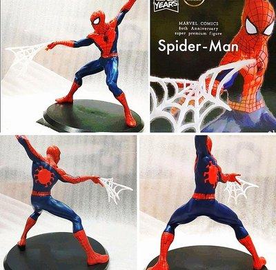 牛牛ㄉ媽*日本景品SEGA進口正版授權商品㊣蜘蛛人公仔 復仇者聯盟 Marvel 漫威 蜘蛛俠公仔 Spider-man 80YEARS
