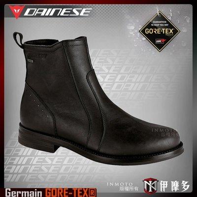 伊摩多※DAiNESE S. Germain GORE-TEX®中筒車靴。黑色 防水款 優雅 時尚 城市通勤 2色