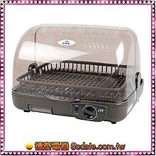 尚朋堂橫式直熱式烘碗機【SD-1563 】【德泰電器】