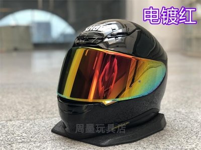 頭盔鏡片SHOEI頭盔Z7 X14黑茶片電鍍金鍍藍紅紫綠幻彩鏡片
