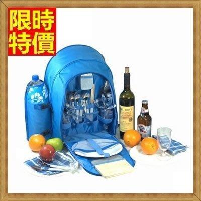 野餐包 2人餐具組 肩背手提包-豪華天藍精細車線大容量外出郊遊逛街皆宜備野餐包 68ag49[獨家進口][米蘭精品]