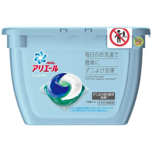 【JPGO】日本製 寶僑 P&G ARIEL 3D立體洗衣膠球 洗衣凝膠球 盒裝16顆入~水藍包裝款 #755