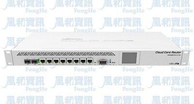 MikroTik CCR1009-7G-1C-1S+ 7埠 GbE 9核心高效能路由器【風和網通】