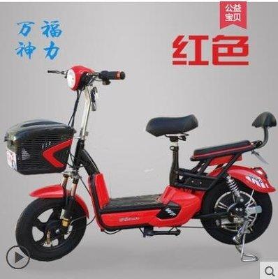 好物電動成人車自行車女性代步車小型電單...