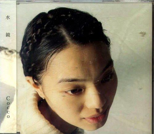 【出清價】水鏡  / COCCO  / 日本單曲CD  --VICL35127
