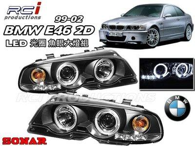 RC HID LED專賣店 BMW E46 2D 99 00 01 02 LED 光圈 單近魚眼大燈 E46大燈 B