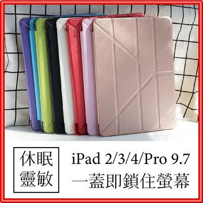 iPad 保護殼皮套 iPad mini 2345 air 12 Pro 9.7 變形金剛 A13