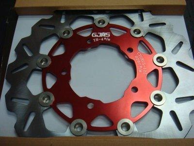 智杰 GJMS 浮動碟盤 260mm 260加大碟 雷霆 新戰將 新勁戰 G6 超5 FT FIGHTER RACING