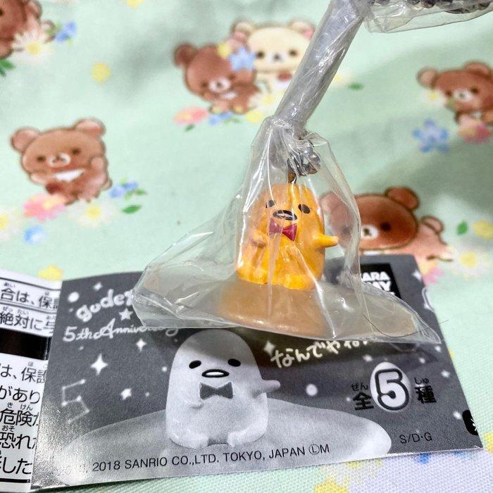 蛋黃哥 蝴蝶結造型 吊飾 鑰匙圈 公仔 扭蛋 轉蛋 日本 透明