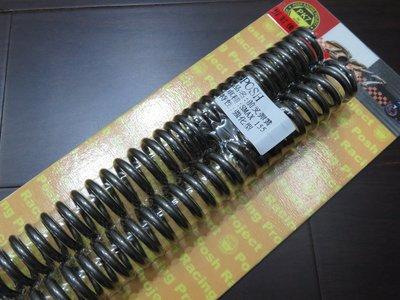 POSH PK7 前叉避震彈簧 前避震彈簧 前叉彈簧 Smax 155 S妹 Force 155 專用 強化版/強化型