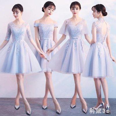 伴娘服大碼新款韓版姐妹裙伴娘團晚禮服裙秋冬顯瘦短款宴會洋裝女 qf10214