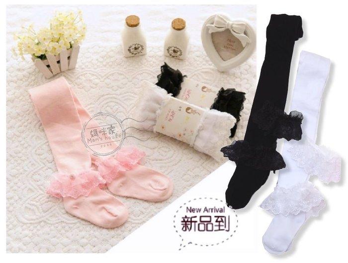 媽咪家【DD030】DD30蕾絲褲襪 素面 純色 素色 花邊 針織 百搭 褲襪 內搭 保暖 搭配洋裝~S.M.L號