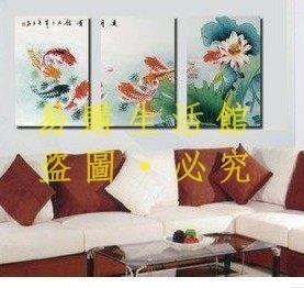 [王哥廠家直销]九魚圖無框畫連年有余掛畫荷花魚裝飾畫客廳沙發後壁畫書房版畫LeGou_2213_2213