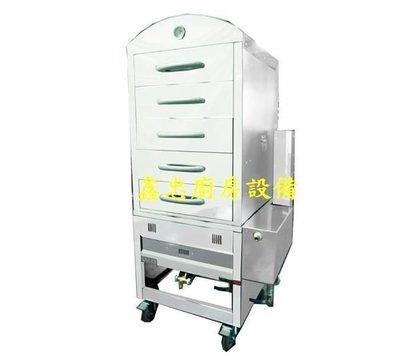 鑫忠廚房設備-餐飲設備:五抽式保溫蒸箱-賣場有冰箱-工作檯-西餐爐-烤箱-快速爐