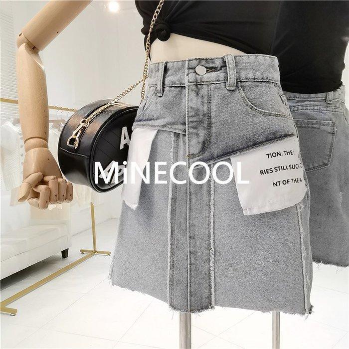 MiNE SHOP韓版時尚正反拼接毛邊牛仔半裙M9507-10 藍色SML