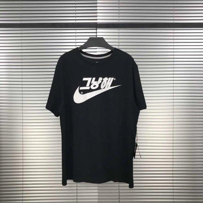 正品nike 韓國韓文印字G-dragon 大勾黑色短袖T恤tee