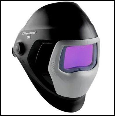 【花蓮源利】3M 大視窗+側窗 SPEEDGLAS 焊接面罩 9100XXi電焊面罩 自動變色面罩 電銲用面罩