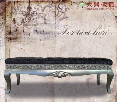 【大熊傢俱】J0066 雅緻床尾凳 新古典 床尾凳 床尾几 銀箔 雕花 奢華 沙發矮凳 座鞋椅 長椅 床尾椅 布椅