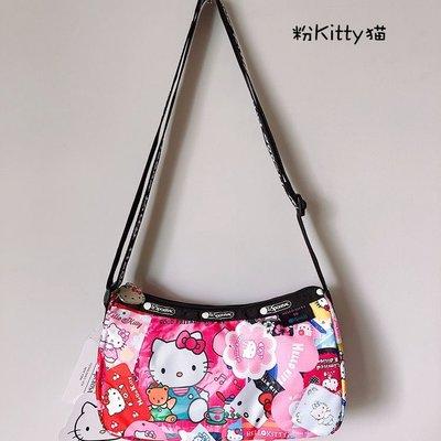 凱莉代購 Lesportsac  kitty 凱蒂貓聯名系列 粉色 2780 肩背斜背休閒包 降落傘防水 輕便  預購