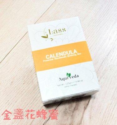印度Lass草本金盞花蜂蜜手工精油皂125克