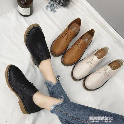 秋冬季女鞋子新款內增高學生百搭韓版英倫平底ins小皮鞋復古