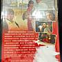 ∥EASE∥正版DVD【溫馨快遞 25 Degrees in Winter 卡門穆拉、賈克甘勃林、英格鮑嘉戴肯耐】